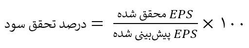لغت نامه بورس بر اساس حرف ت - dictionary-of-iran-stock-exchange